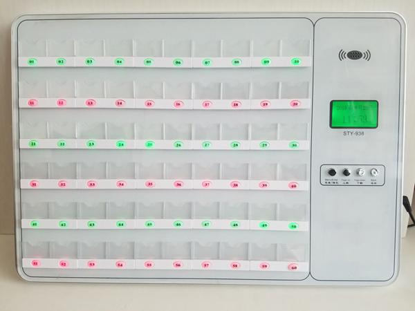 病房呼叫器
