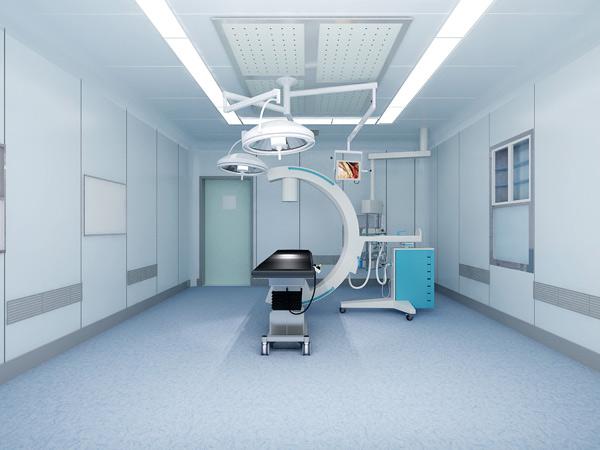 手术室洁净系统